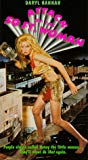 Attack of the 50 Ft. Woman [VHS]